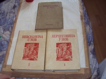 Hercegovina u NOB -3 knjige