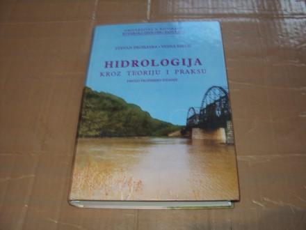 Hidrologija kroz teoriju i praksu