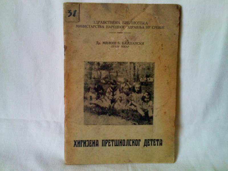 Higijena pretškolskog deteta- Dr Miloš B. Bajšanski