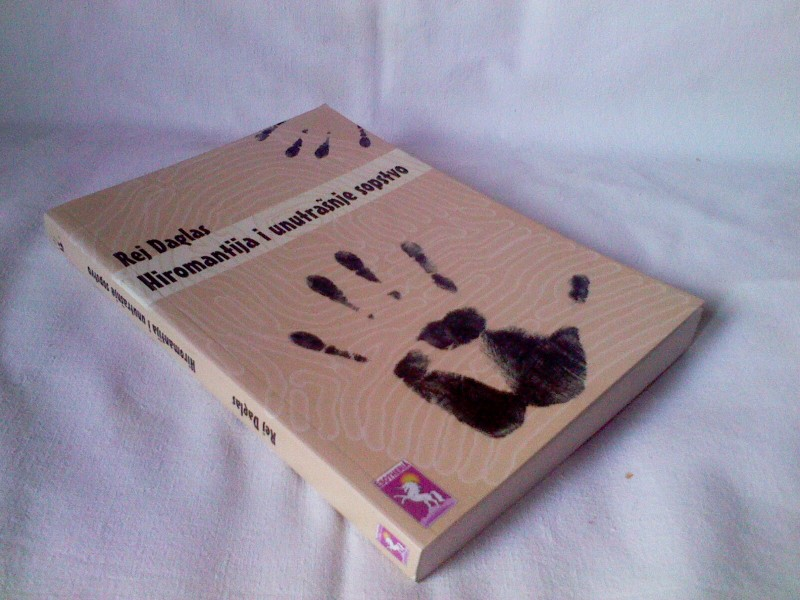 Hiromantija i unutrasnje sopstvo - Rej Daglas