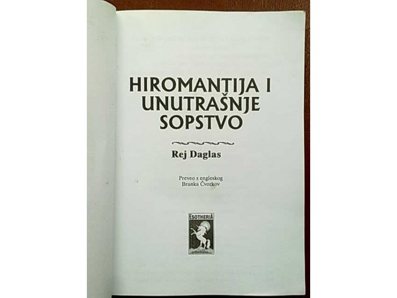 Hiromantija i unutrasnje sopstvo-Rej Daglas