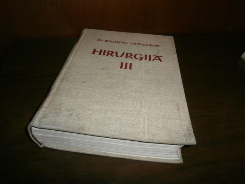 Hirurgija III - dr. Bogosav Dragojevic
