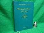 Histološki atlas-Milorad Japundžić i Vesna Lačković