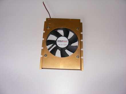 Hladnjak za hard disk