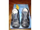 Hodajuce cipelice
