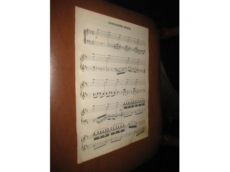 Hofmanove priče - Žak Ofenbah (Stare note1930-tih)