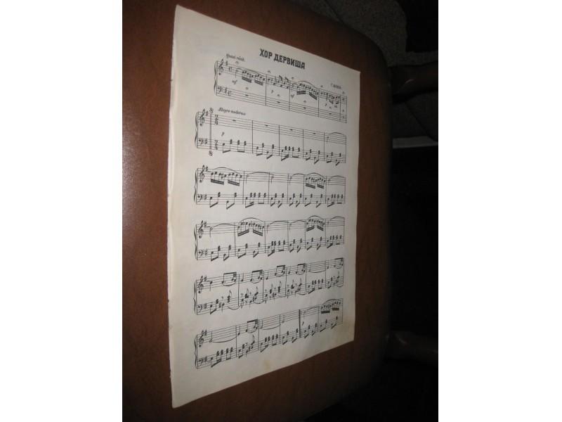 Hor derviša - G. Šebek (Stare note1930-tih)