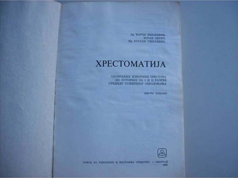 Hrestomatija iz 1988 godine