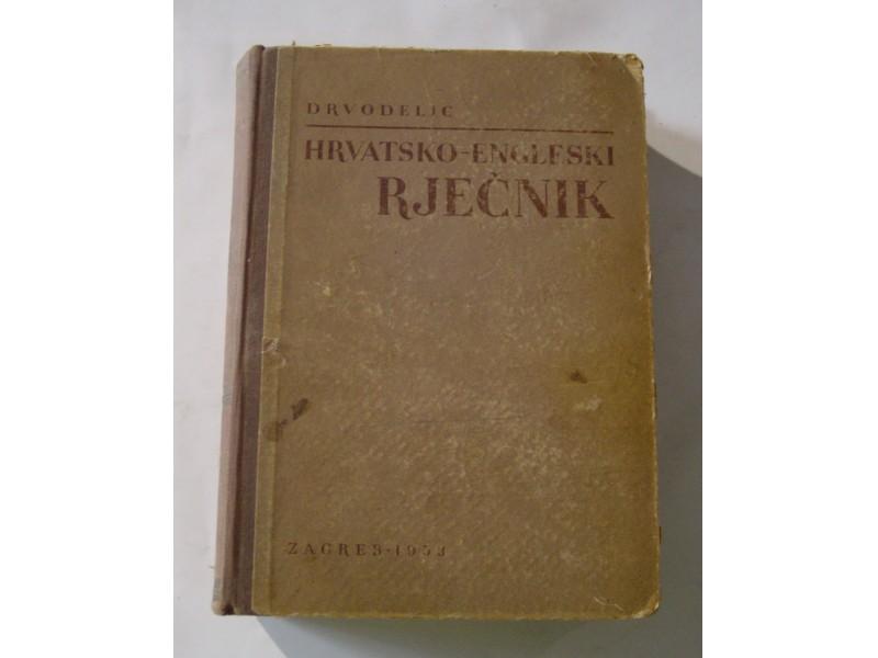 Hrvatsko-engleski rječnik, Drvodelić