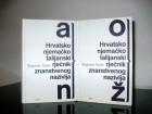 Hrvatsko-njemač.-italijan.-rječnik znanstvenog nazivlja