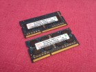 Hynix DDR3 1333 Mhz memorije od 3GB + GARANCIJA!