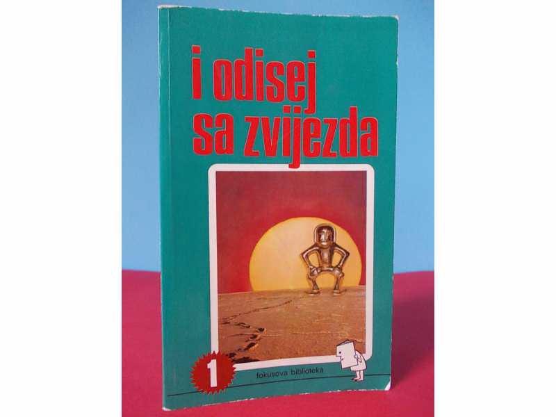 I ODISEJ SA ZVIJEZDA - Peter Kolosimo