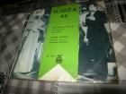 ILIDZA '69