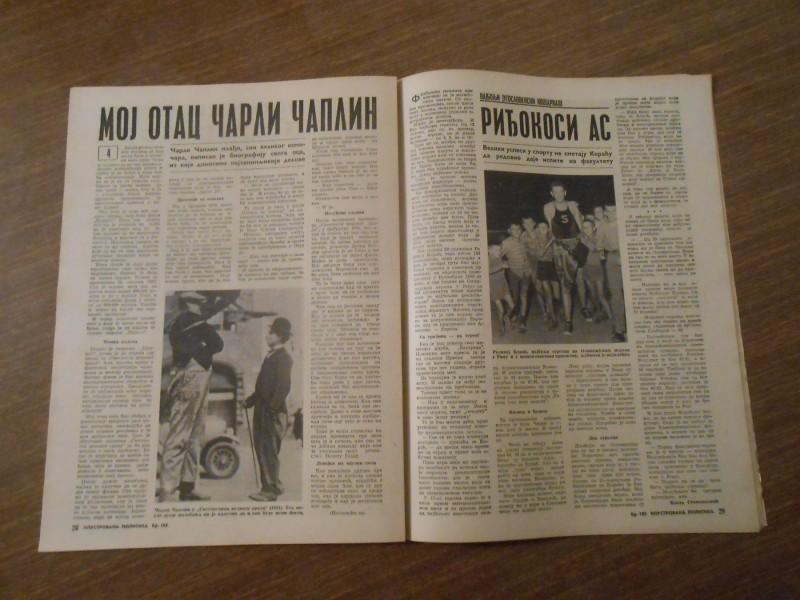 ILUSTROVANA POLITIKA - DJOVANA RALI/GIOVANNA RALLI