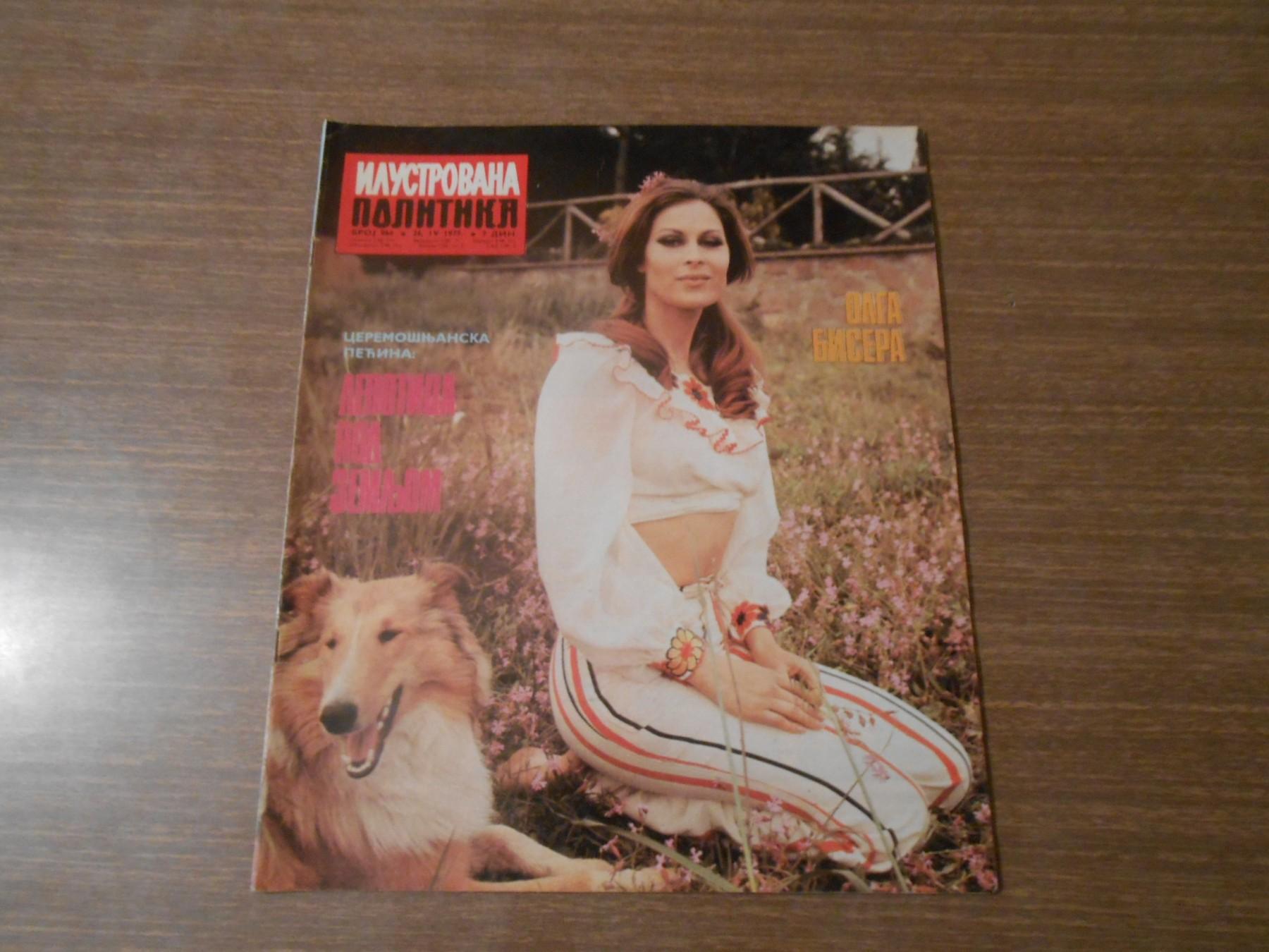 Charnele Brown,Lisa Pelikan Adult images John Candy,Gurdeep Kohli 1995