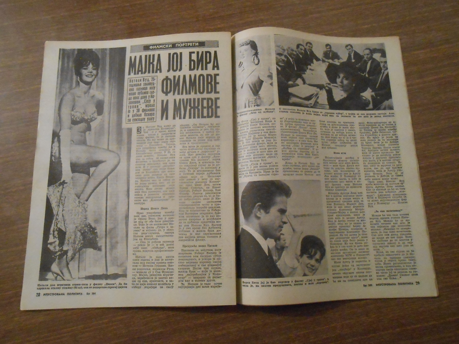 Vida Jerman Nude Photos 91
