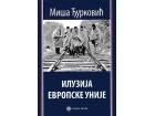 ILUZIJA EVROPSKE UNIJE - Miša Đurković