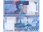 INDONESIA 50.000 Rupiah 2014 UNC P-152 (fc)