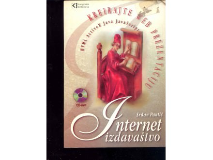 INTERNET IZDAVASTVO-WEB PREZENTACIJE-S.PANTIC