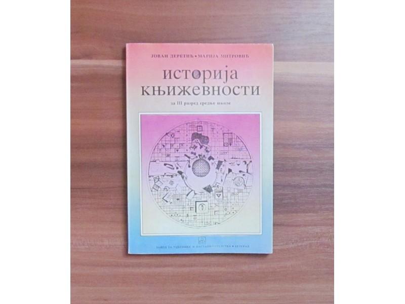 ISTORIJA KNJIŽEVNOSTI III