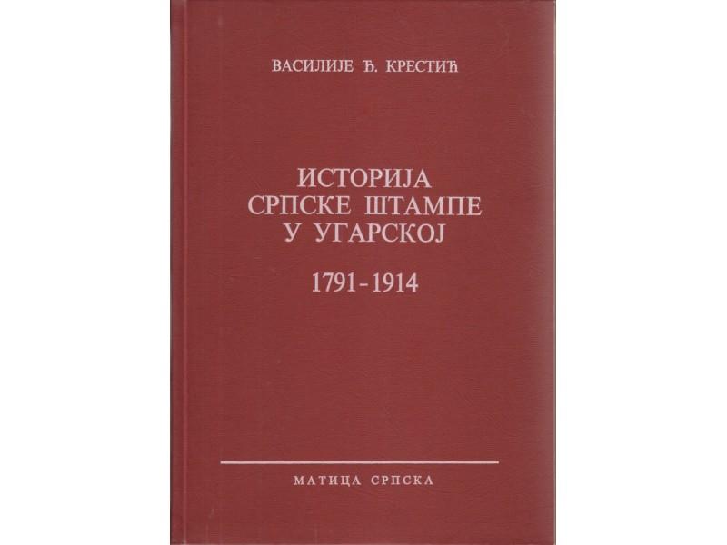 ISTORIJA SRPSKE ŠTAMPE U UGARSKOJ 1791-1914 +++++