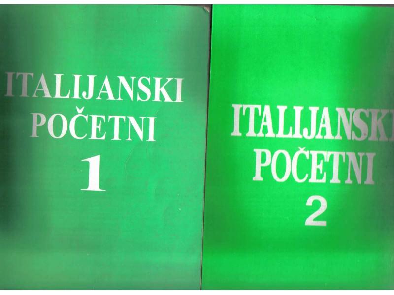ITALIJANSKI POCETNI 1 I 2