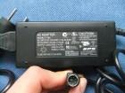 ITE adapter 12V/5V 2A mini DIN 6 pin-a + GARANCIJA!
