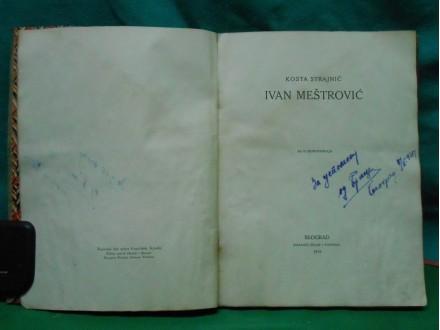 IVAN  MEŠTROVIĆ  Kosta Stajnić-monografija-1.izdanje