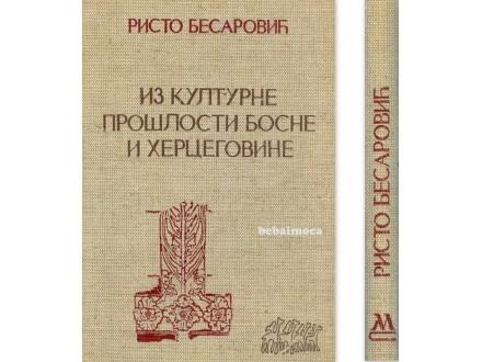 IZ KULTURNE PROŠLOSTI BOSNE I HERCEGOVINE 1878 -1918