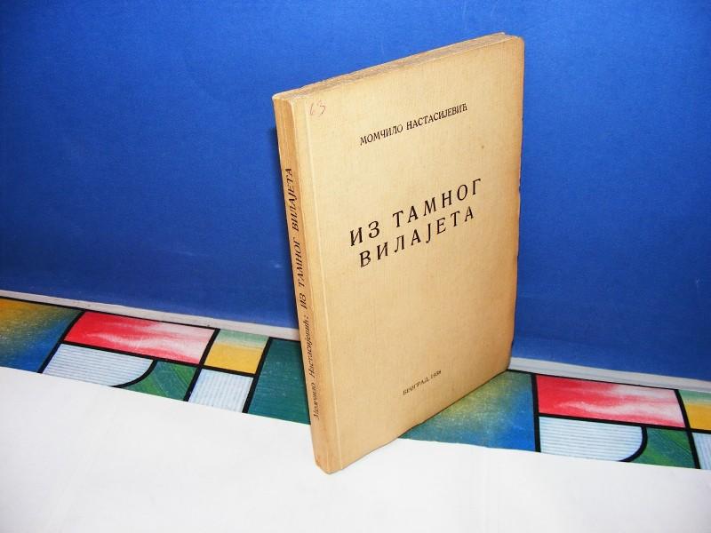 IZ TAMNOG VILAJETA Momčilo Nastasijević, 1938