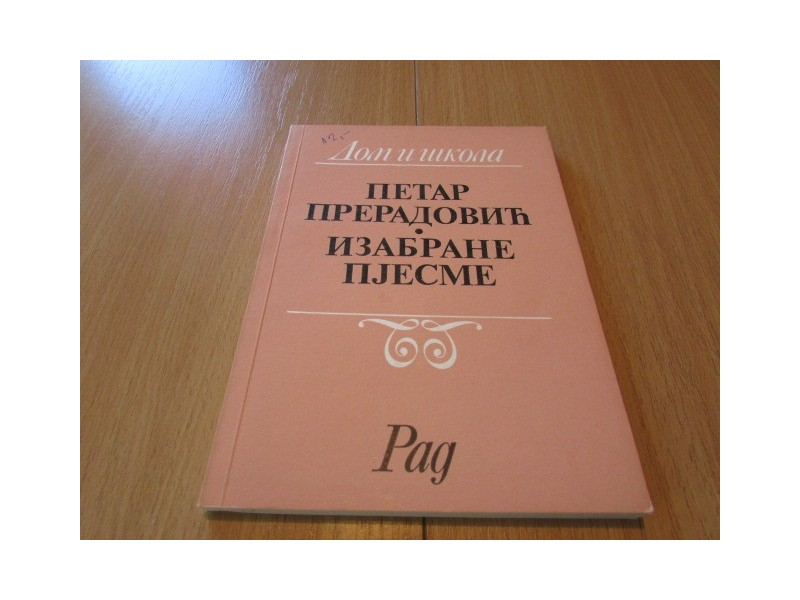 IZABRANE PJESME - Petar Preradović
