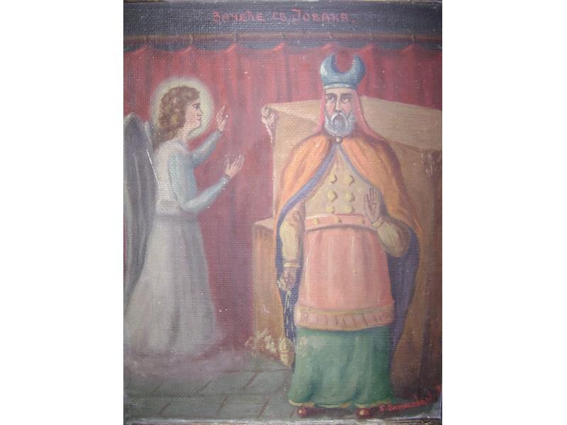 Ikona Zacece Sv.Jovana