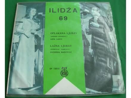 Ilidža 69 II - Lepa, Tozovac, G. Radičević...