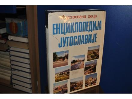 Ilustrovana decja enciklopedija Jugoslavije