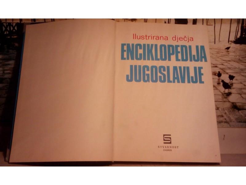 Ilustrovana djecja enciklopedija Jugoslavije