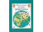 Ilustrovani atlas životinja - Marko Spada