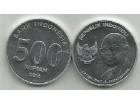 Indonesia 500 rupiah 2016. UNC
