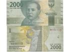 Indonesia Indonezija 2000 rupija 2016. UNC
