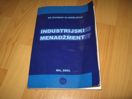 Industrijski menadzment