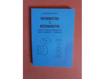Informatika i racunarstvo, Slobodan Arsic