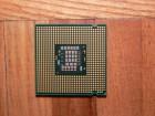 Intel LGA775 E5200 DUAL CORE, vrlo stedljiv