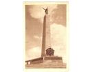 Iriski Venac,Fruska Gora,cb razglednica,1955.