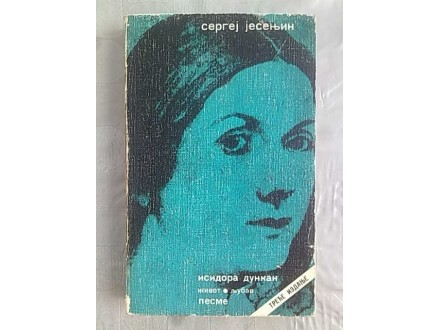 Isidora Dunkan-Sergej Jesenjin