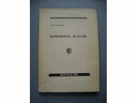 Ispitivanje ishrane,D.Antonijević