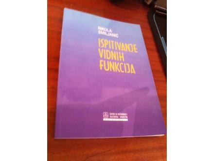 Ispitivanje vidnih funkcija Nikola Smiljanić
