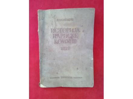 Istorija Pariske komune 1871 iz 1946 god