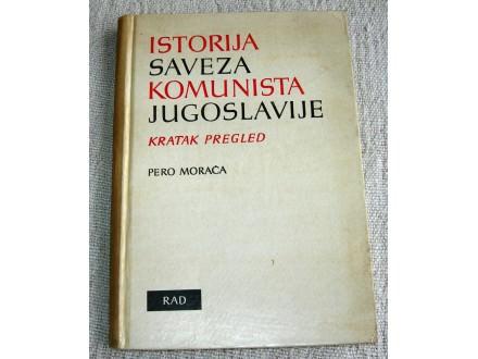 Istorija Saveza komunista Jugoslavije - P. Morača
