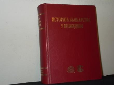 Istorija bankarsva u Vojvodini