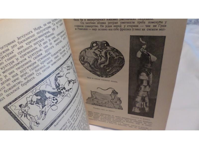 Istorija  starog srednjeg i novog veka