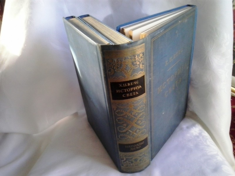 Istorija sveta Vels izdanje Narodno delo 1935 godina